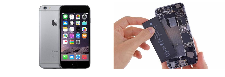 Ümraniyie iPhone 6 Pil