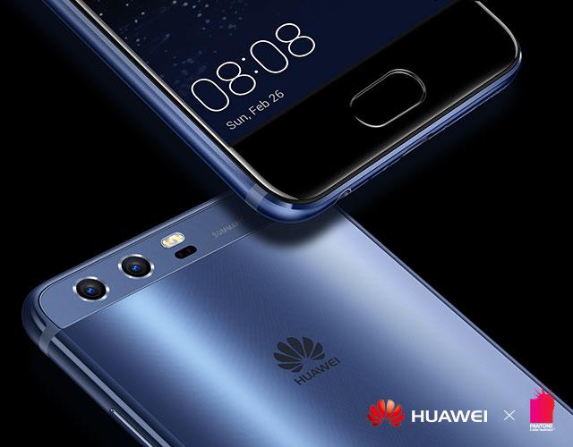 Huawei P10 Lite Batarya ve Pil Değişimi Ümraniye