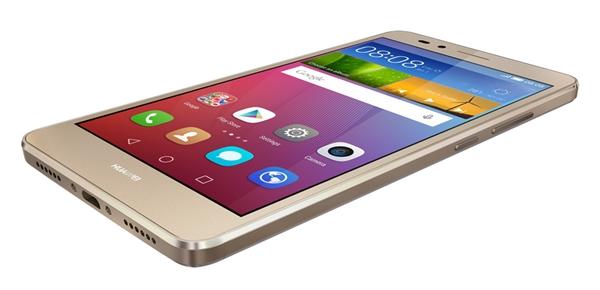 Huawei Gr5 Tamiri