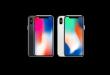Ümraniye iPhone X Pil Değişimi